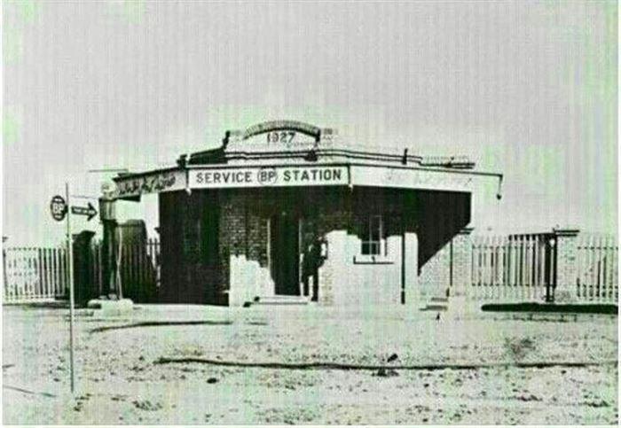 موزه بنزين آبادان (1)