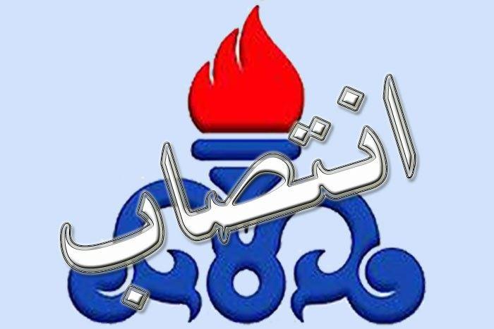 شریف به عنوان مجری پروژه موزه های نفت مسجدسلیمان منصوب شد