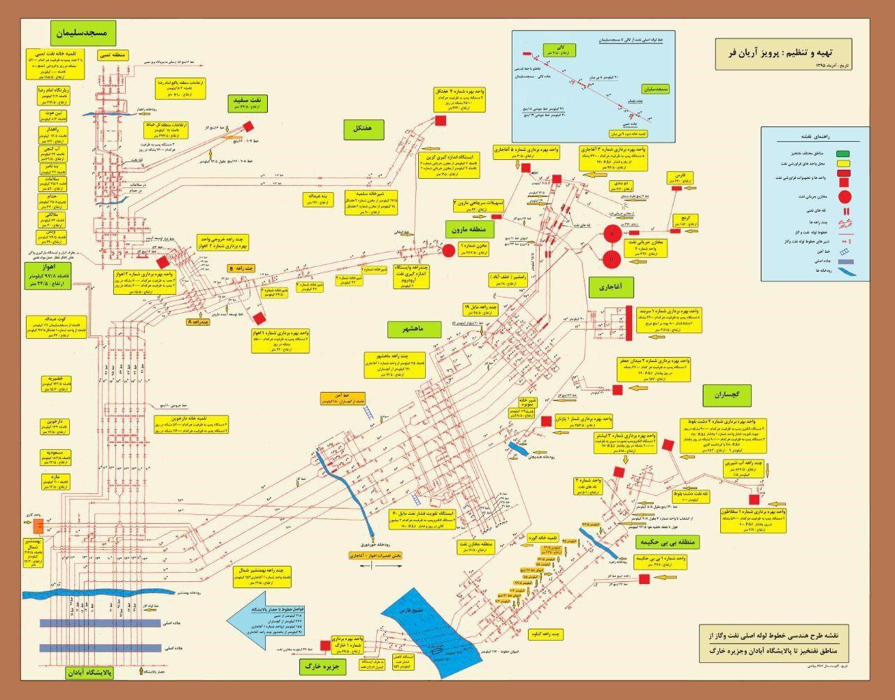 نقشه های خطوط لوله اولیه نفت تهیه شد