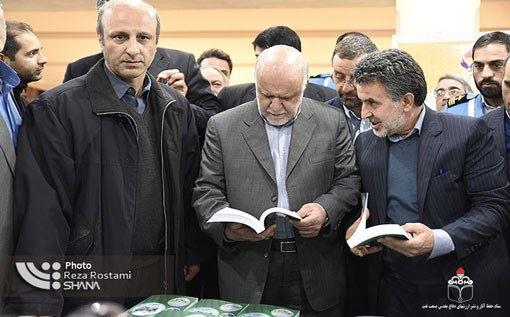 کتاب «سرو سبز قامت» با حضور وزیر نفت رونمایی شد