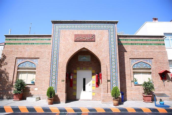 mohamadgholi (Copy)