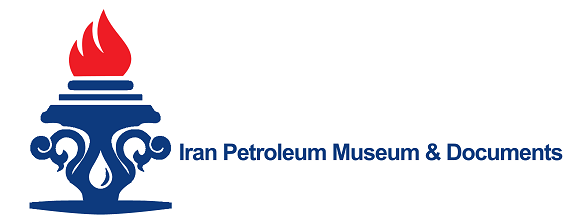 Iran petroleum museum and documents